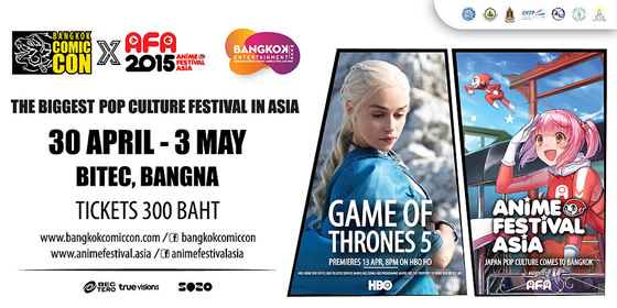 BANGKOK COMIC CON & AFATH2015