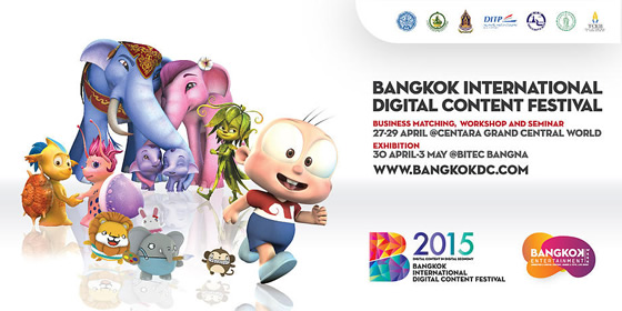 BANGKOK INTERNATIONAL DIGITAL CONTENT FESTIVAL