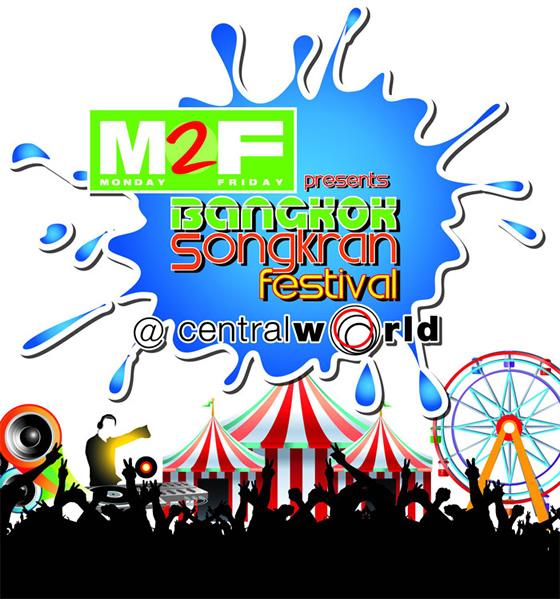 M2F Present Bangkok Songkran Festival 2014 @ CentralWorld