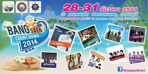 BANGSAEN COUNTDOWN 2014
