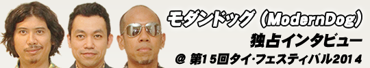 Neko Jump&ピグレット(Suger Eyes)3姉妹が共演!「第6回シラチャ日本祭り」が2014年11月22・23日開催