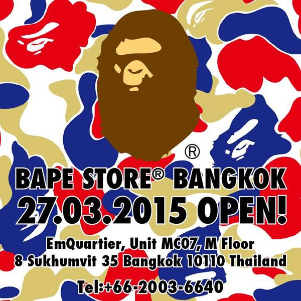 A BATHING APEがバンコク・エムクオーティエに出店
