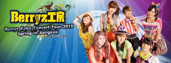 Berryz工房メンバー5名が2012年11月16日訪タイ