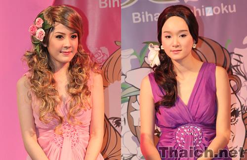 Grand Welcome Bihada Ichizoku
