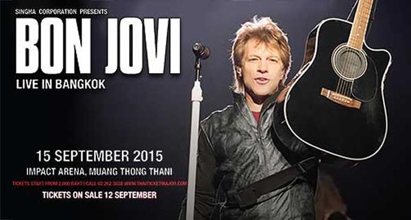 ボン・ジョヴィ タイ・バンコク公演が急遽決定!インパクトアリーナで2015年9月15日開催