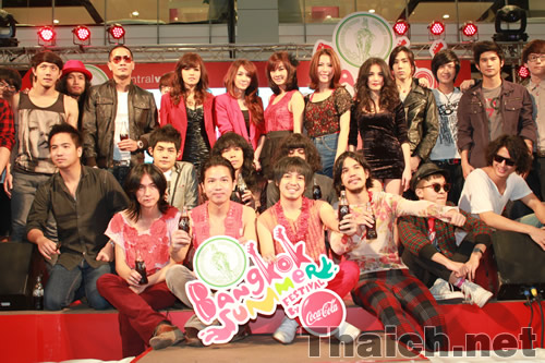 Bangkok Summer Festival by Coca-Cola