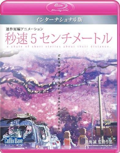 新海誠監督アニメ『秒速5センチメートル』Blu-rayにタイ語字幕収録