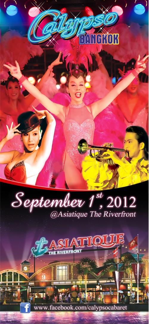 ニューハーフショーのカリプソキャバレーがアジアティック・ザ・リバーフロントに2012年9月1日オープン