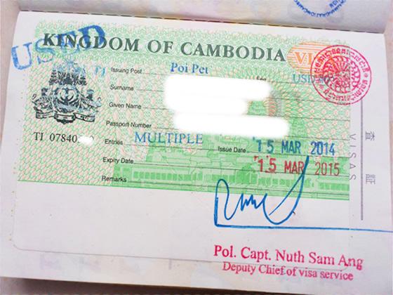 アランヤプラテート-ポイペト国境で一年有効のカンボジア観光マルチビザの取得が可能に