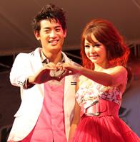 Chang Sparkling Valentine