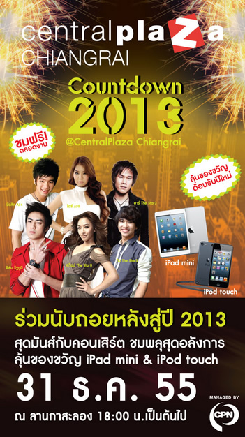 CHIANRAI Countdown 2013