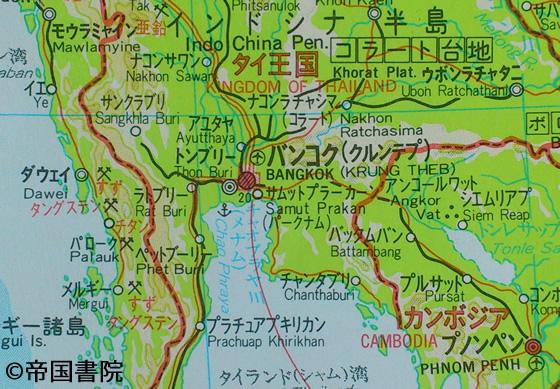 世界地図でメナム川はいつからチャオプラヤ川になったのか?