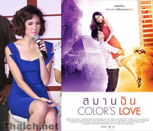 サマーン チャン(สมานฉัน Color's Love)