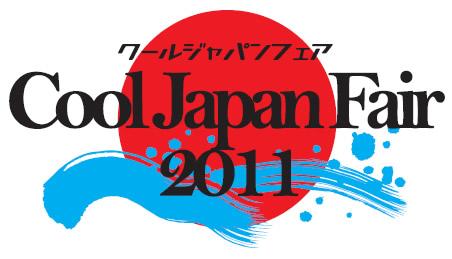 「第1回クールジャパンフェアinバンコク」2011年1月22日・23日開催