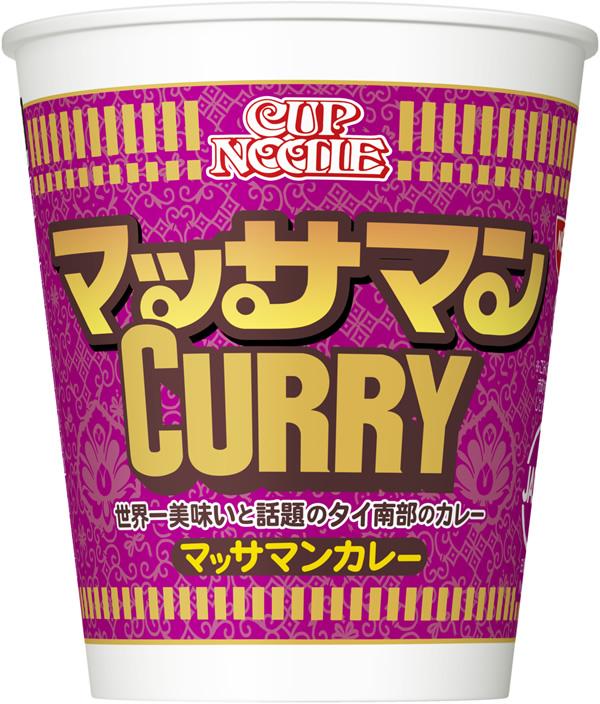 「カップヌードル マッサマンカレー」が日本全国で2015年7月6日発売