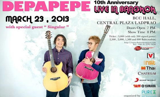 DEPAPEPE 10 Anniversary Live In Bangkok