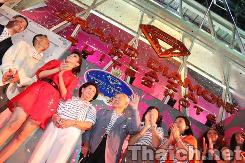 ファッションセンター「グランド・ダイアモンド・プラザ」がグランドオープン