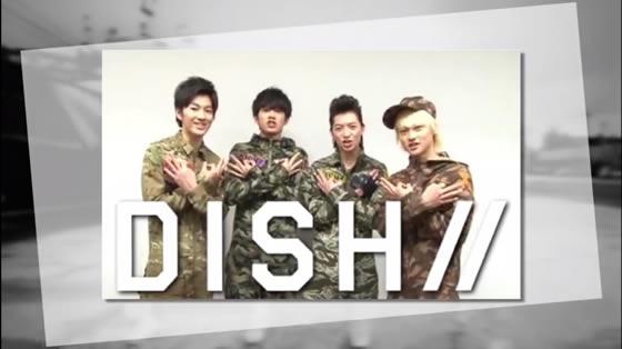 DISH//がタイのファンにバレンタイデーメッセージ
