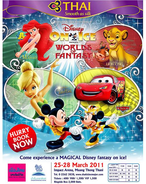 Disney On Ice 2011 presents Worlds of Fantasy