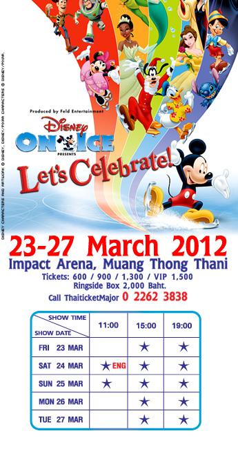 「ディズニー・オン・アイス2012 レッツ・セレブレイト!」 3月23日~27日開催