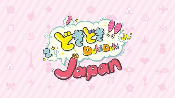 夢アドのレギュラー番組『どきどきJAPAN』がタイで2015年1月3日スタート