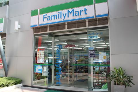 Family Mart(ファミリーマート)