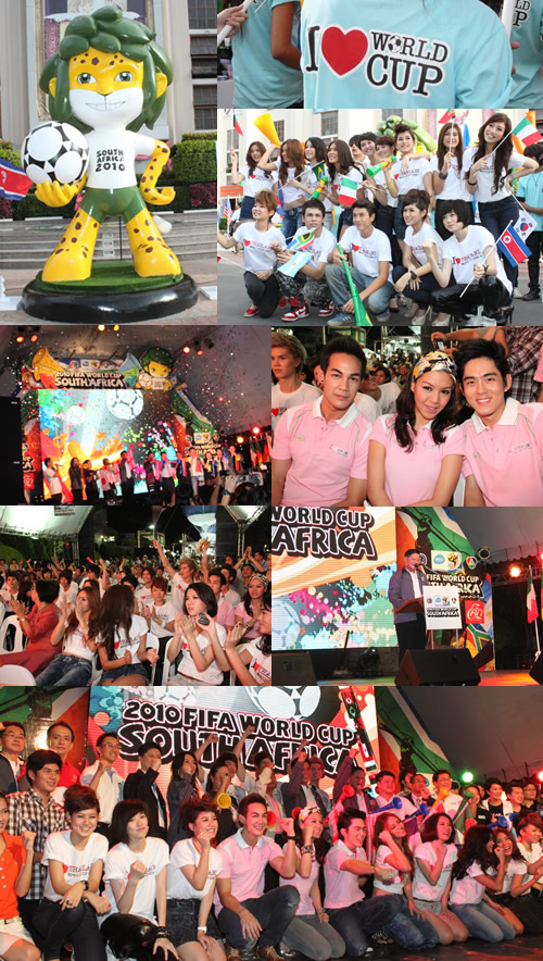 "Grand Opening""FIFA World Cup On Ground 2010"""