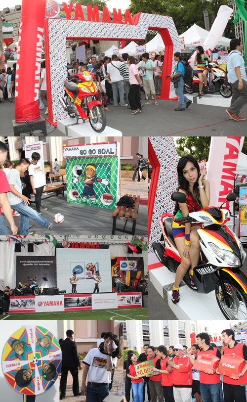 """Grand Opening""""FIFA World Cup On Ground 2010"""""""