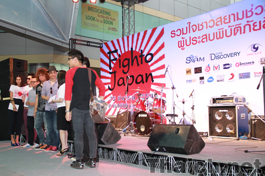 Fighto Japan