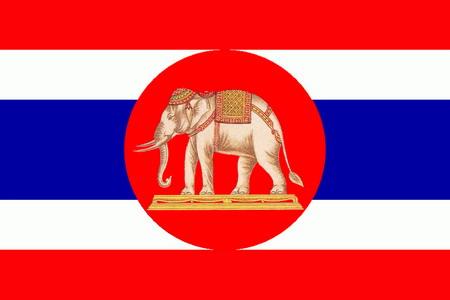 タイの旧国旗は赤地に白い象だった