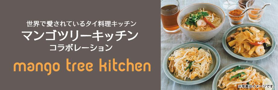 ファミリーマートが「ガパオおむすび」「パッタイ」などタイ料理メニュー8種類を2014年11月18日より発売