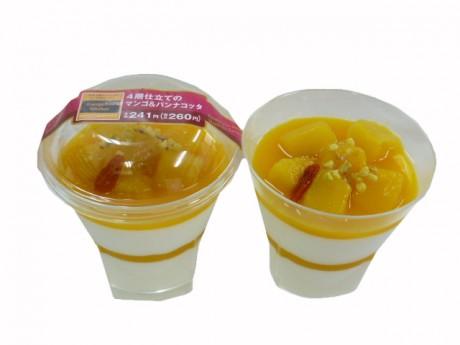 ファミリーマートで「ガパオおむすび」「パッタイ」などタイ料理メニュー8種類を2014年11月18日より発売