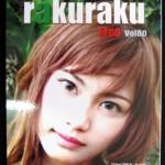 fp-rakuraku1111