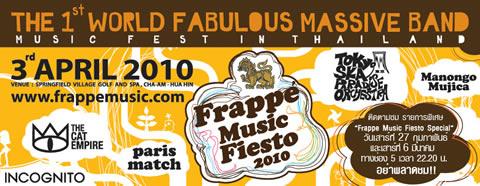 Singha Frappe Music Fiesto 2010