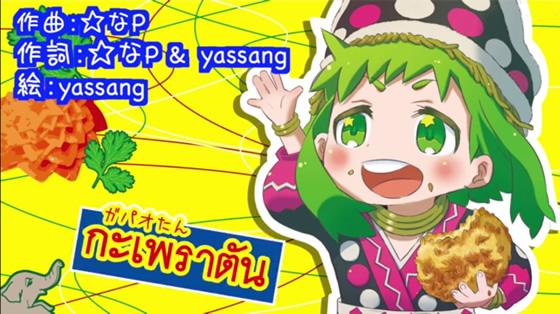 タイ料理大好き幼女「ガパオたん」のタイ料理の歌がカワイイ!