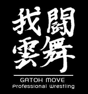 バンコク女子プロレス『我闘雲舞(Gatoh Move)』