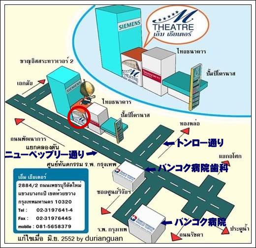 プロレスリング我闘雲舞「LIVE AT BLUEBOX STUDIO」がバンコク・Mシアターで2014年11月21日開催