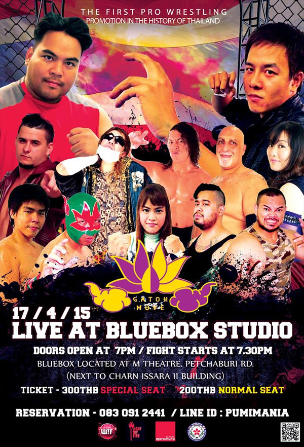 プロレスリング我闘雲舞「LIVE AT BLUEBOX STUDIO#3」がバンコク・Mシアターで2015年4月17日開催