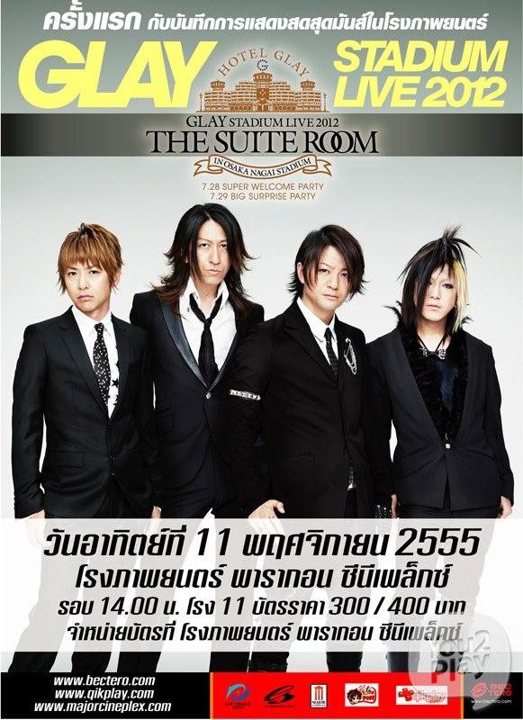 GLAYスタジアムライブ映像がバンコク・パラゴンシネプレックスで2012年11月11日上映