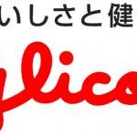 glico11111111111111