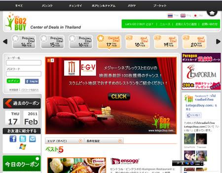 letsgo2buy.com