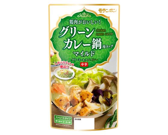 家庭でタイ風エスニック鍋!モランボンが「グリーンカレー鍋用スープ マイルド」を2014年8月15日発売開始