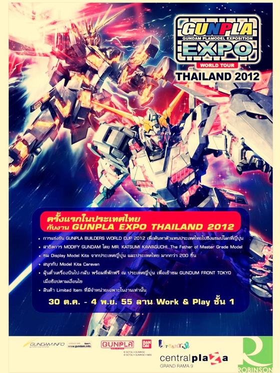 GUNPLA EXPO WORLD TOUR THAILAND 2012