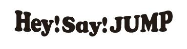 Hey!Say!JUMPバンコク公演 2012年5月26日・27日にサンダードーム・ムアントンタニで開催