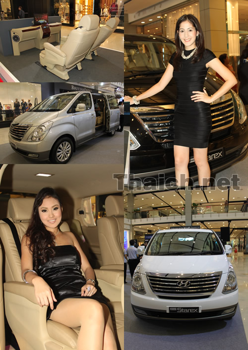 Hyundai Grand Starex VIP