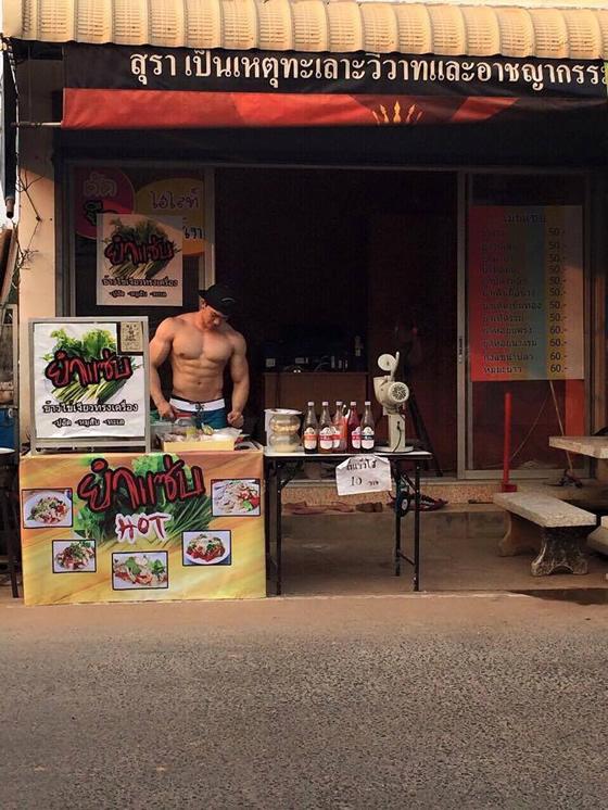 イケメンマッチョのソムタム屋がコンケーン県にあった!