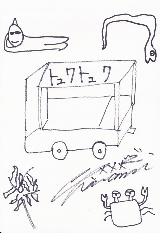 Berryz工房独占インタビュー2012年春のタイ・バンコク公演に向けて[後編]