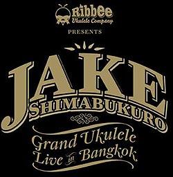 ウクレレ奏者ジェイク・シマブクロのタイ・バンコク公演がサイアム・スカラ座で2013年7月3日開催