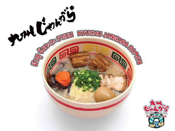 九州じゃんがら タイ進出一号店がバンコク・トンローに2015年7月17日オープン