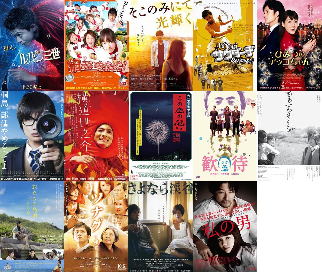 「ルパン三世」など上映!日本映画祭2015がバンコクとチェンマイで開催